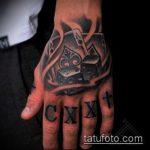 Фото тату игральные кости №135 - достойный вариант рисунка, который легко можно использовать для преобразования и нанесения как тату игровые кости на руке