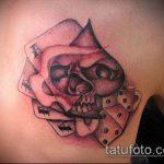 Фото тату игральные кости №201 - интересный вариант рисунка, который легко можно использовать для переделки и нанесения как тату игровые кости на руке