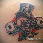 Фото тату игральные кости №850 - эксклюзивный вариант рисунка, который легко можно использовать для доработки и нанесения как tattoo игральные кости