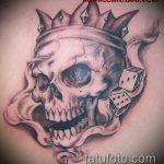 Фото тату игральные кости №67 - крутой вариант рисунка, который успешно можно использовать для переделки и нанесения как тату игральные кости на запястье