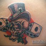 Фото тату игральные кости №471 - достойный вариант рисунка, который хорошо можно использовать для переработки и нанесения как тату игральные кости на шее