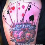 Фото тату игральные кости №47 - уникальный вариант рисунка, который хорошо можно использовать для переделки и нанесения как игральные кости тату на шее