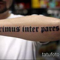 Тату на латыни (надписи)