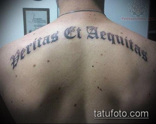 Тату на спине латыни с переводом