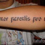 тату на латыни №707 - классный вариант рисунка, который легко можно использовать для переделки и нанесения как тату на латыни на ноге