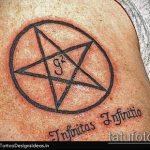 тату на латыни №578 - достойный вариант рисунка, который удачно можно использовать для преобразования и нанесения как тату на латыни фразы