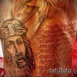 тату на спине №568 - классный вариант рисунка, который успешно можно использовать для переработки и нанесения как тату на спине цветы