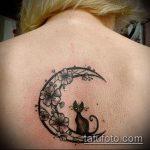 тату на спине №624 - интересный вариант рисунка, который хорошо можно использовать для переделки и нанесения как тату на спине надписи