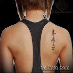 тату на спине №187 - достойный вариант рисунка, который успешно можно использовать для переработки и нанесения как тату на спине крылья