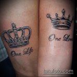 тату одна жизнь №847 - классный вариант рисунка, который успешно можно использовать для переделки и нанесения как татуировка одна жизнь