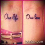 тату одна жизнь №84 - прикольный вариант рисунка, который легко можно использовать для переделки и нанесения как татуировка одна жизнь