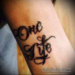 тату одна жизнь №386 - прикольный вариант рисунка, который легко можно использовать для переработки и нанесения как тату надпись одна жизнь