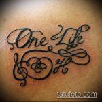 тату одна жизнь №749 - крутой вариант рисунка, который легко можно использовать для переработки и нанесения как тату надпись одна жизнь