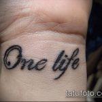 тату одна жизнь №870 - прикольный вариант рисунка, который легко можно использовать для переработки и нанесения как тату одна жизнь