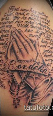 Фото тату руки молитва – 12062017 – пример – 121 Tattoo hands prayer