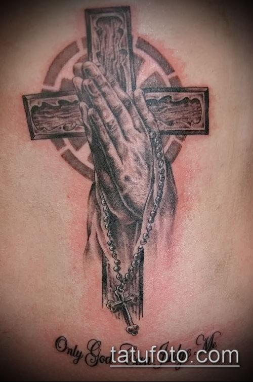 татуировка Руки молящегося