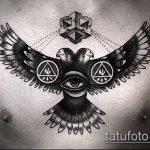 черное тату №640 - уникальный вариант рисунка, который хорошо можно использовать для переработки и нанесения как черное тату орнамент