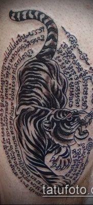 Фото этнические тату – 17062017 – пример – 094 Ethnic photo tattoos