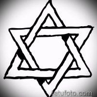 Эскизы тату «Звезда Давида»