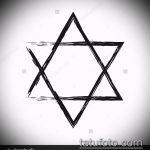 ЭСКИЗ ТАТУ ЗВЕЗДА ДАВИДА №376 - крутой вариант рисунка, который удачно можно использовать для доработки и нанесения как тату звезда давида на локте
