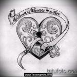 Эскиз для татуировки ключ и замок №703 - крутой вариант рисунка, который хорошо можно использовать для доработки и нанесения как тату ключ и замок для пары