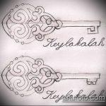 Эскиз для татуировки ключ и замок №277 - уникальный вариант рисунка, который успешно можно использовать для переделки и нанесения как тату замок и ключ