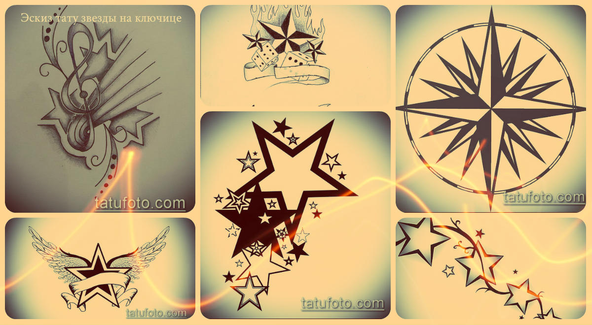 Эскизы тату звезды на ключице - подборка рисунков для татуировки