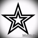 Эскиз тату звезды на ключице №341 - достойный вариант рисунка, который хорошо можно использовать для доработки и нанесения как тату звезды на ключицах и коленях