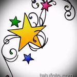 Эскиз тату звезды на ключице №864 - крутой вариант рисунка, который легко можно использовать для преобразования и нанесения как тату звезды на ключице ближе к шее
