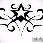 Эскиз тату звезды на ключице №118 - крутой вариант рисунка, который легко можно использовать для переработки и нанесения как тату звезды на ключицах у девушек