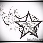Эскиз тату звезды на ключице №427 - эксклюзивный вариант рисунка, который легко можно использовать для доработки и нанесения как тату звезды на ключицах и коленях