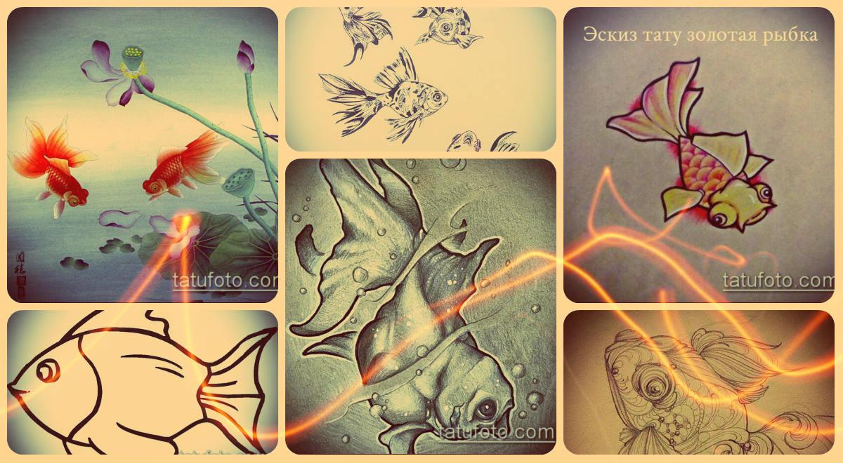 Эскизы тату золотая рыбка - коллекция оригинальных рисунков для тату