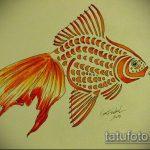 Эскиз тату золотая рыбка №924 - прикольный вариант рисунка, который успешно можно использовать для доработки и нанесения как тату рыбки знак зодиака