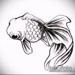 Эскиз тату золотая рыбка №15 - крутой вариант рисунка, который успешно можно использовать для доработки и нанесения как тату золотая рыбка на ноге