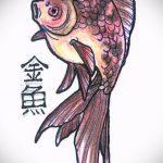 Эскиз тату золотая рыбка №430 - достойный вариант рисунка, который легко можно использовать для преобразования и нанесения как тату золотая рыбка и лотос