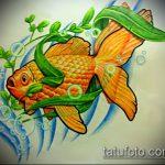 Эскиз тату золотая рыбка №565 - уникальный вариант рисунка, который успешно можно использовать для переделки и нанесения как тату рыбки знак зодиака