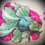 Эскиз тату золотая рыбка №783 - классный вариант рисунка, который хорошо можно использовать для преобразования и нанесения как тату рыбки графика