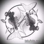 Эскиз тату золотая рыбка №190 - прикольный вариант рисунка, который хорошо можно использовать для преобразования и нанесения как тату золотая рыбка маленькая