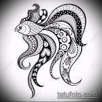Эскиз тату золотая рыбка №856 - прикольный вариант рисунка, который удачно можно использовать для преобразования и нанесения как тату золотая рыбка акварель