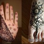Фото Индийское мехенди - 20062017 - пример - 070 Indian mehendi_tatufoto.com