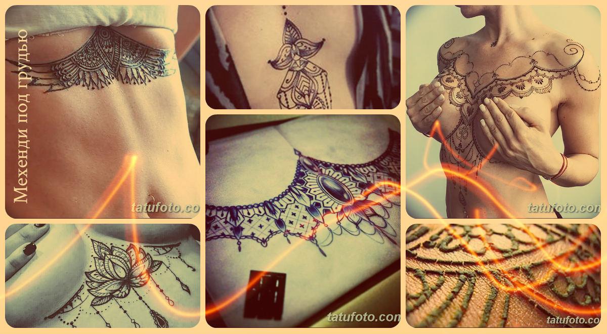 Мехенди под грудью - фото примеры рисунков