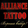 Тату-Салон Альянс - Киев - Украина - логотип салона