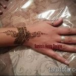 Фото браслет хной - 19072017 - пример - 031 Bracelet with henna