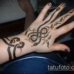 Фото змея хной - 21072017 - пример - 004 Snake with henna