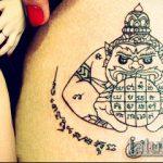 тату богов №338 - классный вариант рисунка, который удачно можно использовать для переделки и нанесения как татуировки богов греции