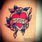 тату мама №459 - интересный вариант рисунка, который хорошо можно использовать для доработки и нанесения как тату мама в сердце