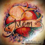 тату мама №114 - эксклюзивный вариант рисунка, который успешно можно использовать для преобразования и нанесения как тату мама и дочь