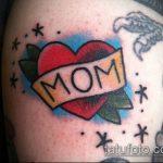 тату мама №991 - уникальный вариант рисунка, который легко можно использовать для преобразования и нанесения как тату мама я тебя люблю