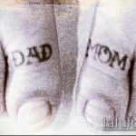 тату папа №409 - уникальный вариант рисунка, который успешно можно использовать для преобразования и нанесения как тату надписи мама папа