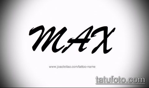 Фото эскиз тату имя - 11072017 - пример - 036 Sketch of tattoo name